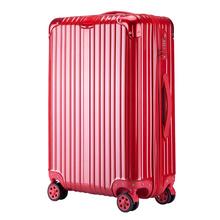 爱路思AIRCROSS 全配色时尚镜面拉杆箱防撞包角行李箱托运箱万向轮旅行箱密码箱 红色 24寸