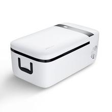 英得尔 手机APP智能操控车家两用车载冰箱 黑白色 12L