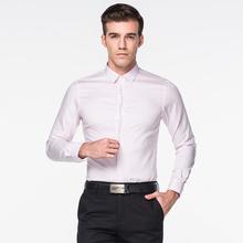 博格西尼 男士长袖衬衫 粉红色 41