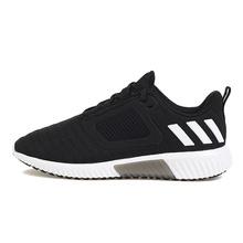 ADIDAS 女清风系列网面透气运动鞋跑步鞋S80714 黑色 37