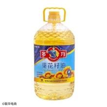 多力 葵花籽油 5l