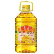 鲁花 5S压榨一级花生油 4l 物理压榨 食用油 调味