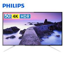 飞利浦 50英寸 50PUF6132/T3 4K超高清 HDR 智能WIFI 液晶平板电视
