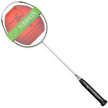 尤迪曼/yodiman 羽毛球拍全碳素5U超轻碳纤维单拍训练球拍 轻盈5U破风拍框超轻训练拍系列焕羽白