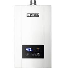 能率(NORITZ)GQ-13E3FEX 13升 智能精控恒温 日本原装CPU 燃气热水器