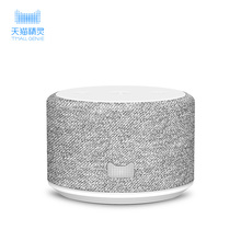 天猫精灵 M1曲奇智能音箱 AI网络蓝牙WiFi音响 白色