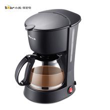 小熊(Bear) 咖啡机 美式家用 600ml 滴漏式小型迷你煮咖啡壶 KFJ-403