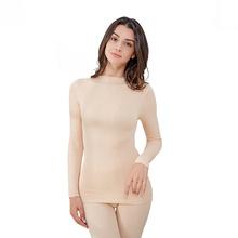 南极人 薄款休闲时尚女士美体保暖内衣套装NFF8X18072 中领杏色