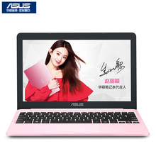 华硕(ASUS) 思聪本E203NA 11.6英寸多彩轻薄便携笔记本电脑