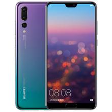 华为 HUAWEI P20 Pro CLT-AL00 极光色 6+128GB 全网通4G手机 双卡双待