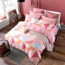 博洋家纺 简约粉色格子全棉磨毛四件套 加厚床单被罩双人床 -青春纪念册 150cm