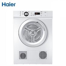 海尔(Haier)EGDZE6F 6公斤 大容量干衣机 全时正反向 衣干即停 均匀烘干