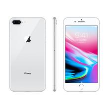 【官方授权】Apple iPhone8 Plus 64GB 银色 移动联通电信4G手机