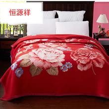 恒源祥 保暖纯羊毛经典花卉花开富贵全毛毛毯9441 200*230cm