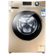 海尔(Haier)G80629HB14G 8公斤 变频洗烘一体滚筒洗衣机 金色