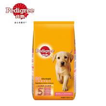 宝路 狗粮狗主粮泰迪金毛大型小型通用型幼犬均衡营养粮 10Kg 20斤