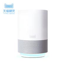 天猫精灵 X1智能音箱 AI语音助手蓝牙音箱WiFi网络音响 白色