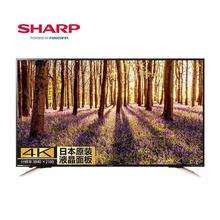 夏普(SHARP) 50英寸 LCD-50SU570A 4K超高清 智能网络WIFI 平板液晶电视机