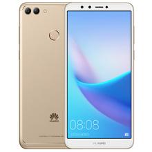 华为 HUAWEI 畅享8 PLUS 金色 4+64GB 全网通4G手机 双卡双待