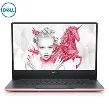戴尔(DELL) 灵越燃7000 II 14.0英寸轻薄窄边框笔记本电脑 I5 256G 粉