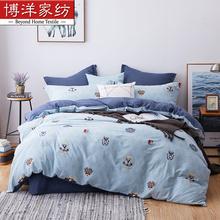 博洋家纺 全棉磨毛四件套 儿童卡通秋冬加厚保暖床单被罩 -梦幻精灵 150cm