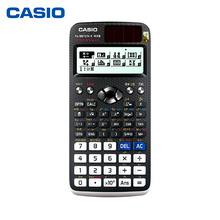 卡西欧(CASIO)FX-991CN X 中文版 函数科学计算器 黑白色