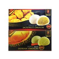 Royale Food 榴莲味夹心麻糬300克10个 (30克/个) 马来西亚进口 赠送 菠萝蜜味夹心麻糬300克10个(30克/个)