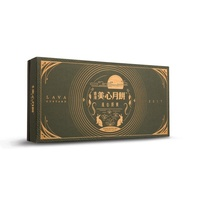 美心 流心奶黃月餅 360g/盒 中国香港