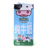 莱爱家(Laika)全脂牛奶 纯牛奶 1L/盒 德国进口