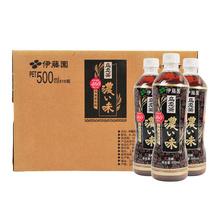 伊藤园 浓味乌龙茶 500ml*15/箱