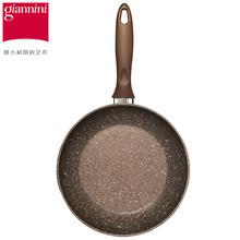 GIANNINI 佳尼尼 美食家系列岩石涂层不粘平底煎锅 24cm 意大利进口