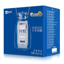 蒙牛 纯甄巴氏杀菌热处理风味酸牛奶利乐钻200g×12盒