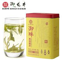 御牌 2017新茶 清香明前特级西湖龙井茶叶100g