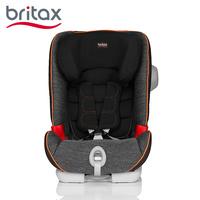 宝得适(Britax)百变骑士2代 汽车儿童安全座椅 曜石黑色 约9个月~12岁 isofix接口