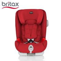 宝得适(Britax)百变骑士2代 汽车儿童安全座椅 热情红色 约9个月~12岁 isofix接口