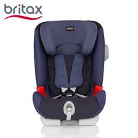 宝得适(Britax)百变骑士2代 汽车儿童安全座椅 皇室蓝色 约9个月~12岁 isofix接口