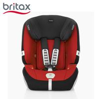 宝得适(Britax)汽车儿童安全座椅 百变王白金版 辣椒红色 适合9-36kg 约9个月-12岁