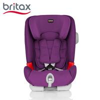宝得适(Britax)百变骑士2代 汽车儿童安全座椅 闪耀紫色 约9个月~12岁 isofix接口