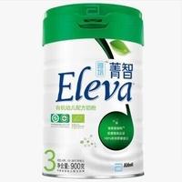 雅培 Eleva菁智有机幼儿配方奶粉 3段(12-36个月)900g 丹麦进口