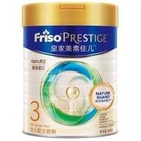 美素佳儿 Friso Prestige 皇家幼儿配方奶粉 3段(1-3岁幼儿适用)800g 荷兰进口