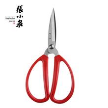 张小泉 HBS系列经典耐用红色小剪刀 不锈钢家用剪办公文具剪纸剪子HBS-154