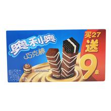 奥利奥 提拉米苏风味巧克棒 345.6g