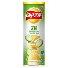 乐事 无限 清新清爽翡翠黄瓜味薯片 104g 罐装 休闲膨化
