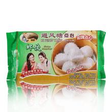 避风塘 虾饺 150g(6个装)