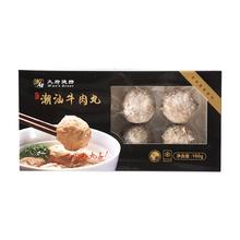 丸府烫捞 潮汕牛肉丸 160g