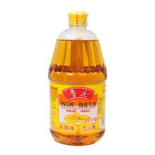 鲁花 5S压榨一级花生油 1.8l   物理压榨 食用油