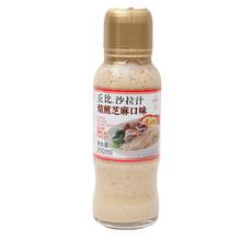 丘比 焙煎芝麻沙拉汁 200ml