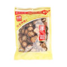 联华自有品牌 厚菇 150g