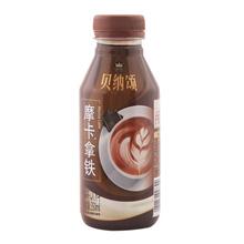 贝纳颂 摩卡拿铁咖啡饮料 350ml