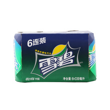 雪碧(6罐装)  330ml*6